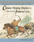 Chinese History Stories