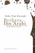 Beshara and Ibn 'arabi