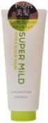 Shiseido Super Mild | Hair Treatment | Hair & Scalp Mask 200g