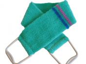 MAGIT Double Stripe Synthetic Bath Strap
