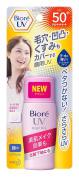 Biore SARASARA UV Perfect Bright Milk For Face, SPF50+